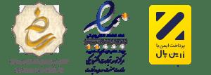 نماد اعتماد الکترونیک سایت گن کاپلان